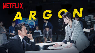 Netflix box art for Argon - Season 1