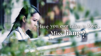 Have You Ever Fallen in Love, Miss Jiang?: Season 1